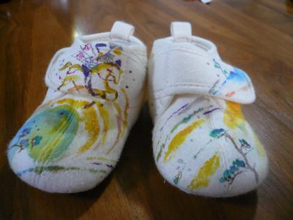 靴01.JPG