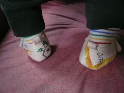 靴02.JPG
