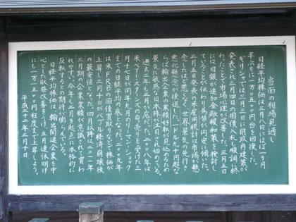 倉敷04.JPG